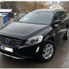 Volvo XC60 D4 AWD Kinetic Geartronic inkl. Businesspaket